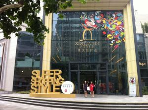 SuperShoppingStyle